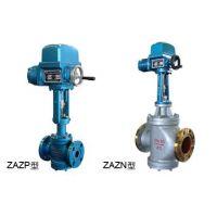 电动单、双座调节阀ZAZP/ZAZN