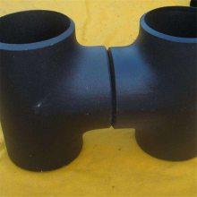 合金三通,铝三通,16mn三通,铜三通价格,旋流三通DN80PN1.6