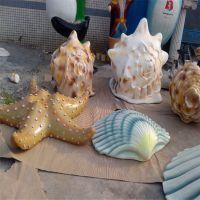 供应玻璃钢园林史上灭绝动物恐龙雕塑/仿真牲畜母猪家猪牲口雕塑 海螺贝壳工艺品