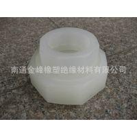 供应聚丙烯PP丝口活接头 塑料丝口活接头 丝口由壬 厂家直销