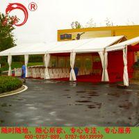 专业供应展棚婚庆喜棚红白两色可租可售高档大气