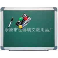 (厂家直销)优质白板,黑板,绿板,软木板[N4]