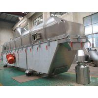 维生素C专用干燥设备, 维生素C专用流化床烘干机-厂家直供