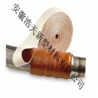 浩天供应电缆线缆线束管道防护用高温套管