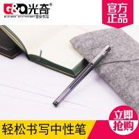 光奇812中性笔 批发包邮办公用品文具水笔韩国款0.5碳素笔笔芯黑