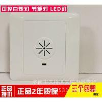 华讯声光控开关 声控节能二线制 可控节能灯白纸灯泡LED灯泡