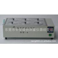 现货数显水煮测试仪,水浴锅,恒温水槽HH-6水煮仪,6孔式数显