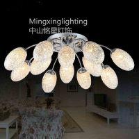 供应铭星现代简约客厅吸顶灯LED灯具时尚卧室灯饰个性客厅灯