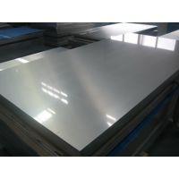 供应河南超宽铝板 厂家直销 1100 1750mm