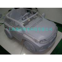供应cnc手板模型加工 童车 玩具车 车模手板模型cnc加工制作