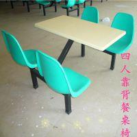 供应珠海餐桌椅生产,四人靠背餐桌椅图片,小吃店餐桌上品尝舌尖上的美食