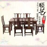 红木家具鸡翅木明清古典餐桌餐椅七件套实木榫卯中式仿古餐厅套件