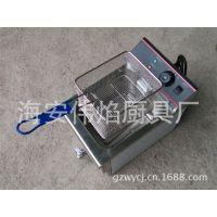 供应恒星HX-12L台式单缸单筛电炸炉 商用电炸锅 不锈钢电炸锅 油条机