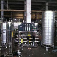 海产品养殖净水设备
