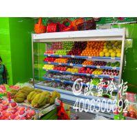南山水果超市专用水果保鲜柜哪里有卖