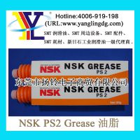 NSK GREASE PS2(高精密高速脂润滑)80G/支