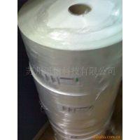 上海铜版标签纸Art paper Label纸彩印厂-玻璃标签