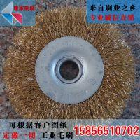 专业现货批发供应精细打磨抛光小钢丝轮 抛光轮 钢丝轮