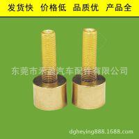 厂家低价批发 塑料紧固件 高品质公制梅花螺丝 M6*20-14*8 琥珀色