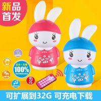 【批发】儿童早教故事机可充电下载宝宝婴幼儿童音乐兔子益智玩具
