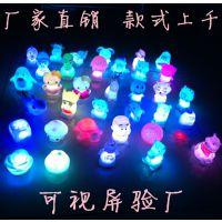 送电子 led变色小夜灯 七彩小夜灯 创意小夜灯 夜市地摊货源批发T