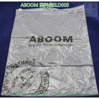 aboom手提塑料袋 服装袋 加印logo  花纹  厂家定做批发