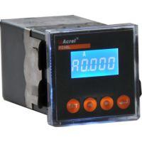 频率测量仪表 PZ48-F 安科瑞厂家直销 精度高 计量准 二年质保