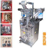自动化包装机械生产厂家 直销 塑料配件包装机