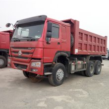供应豪沃6.3米自卸车价格