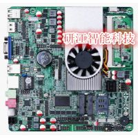 供应支持USB3.0板载网口3个硬盘接口1037U工业电脑主板
