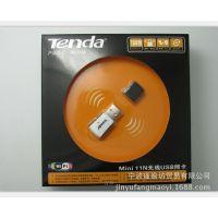 供应正品 Tenda 无线网卡 W311M 腾达150M USB无线网卡批发