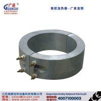 瑞源 广益 电热管、电加热器、电热圈、铸铝加热器、铸铁加热器