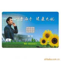 防辐射卡 会员卡 购物卡 消费卡印刷 Card Printing