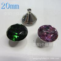 20mm宝石花 水晶钻石钉子扣 沙发背景软包扣 玻璃钻扣