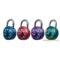 master 固定密码挂锁,衣柜锁,箱包锁 批发防盗锁 挂锁1530MC