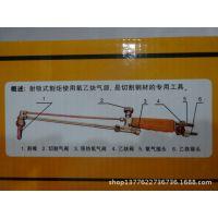 供应:射吸式焊炬 割炬 割枪 焊枪 精品G01-100