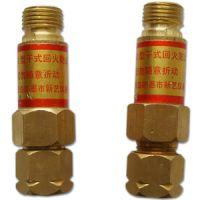 厂家供HF-3氧气回火防止器 防火阀 回火防止阀 欢迎来电咨询