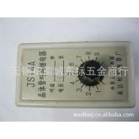 供应松棱 晶体管时间继电器