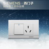 西门子正品 118型开关插座16A三极空调热水器+一开双控面板雅白