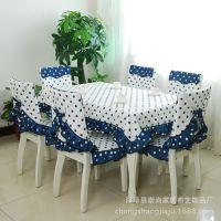 崇尚家居 厂家直销中式现代简约家用桌布茶几垫桌椅套13件