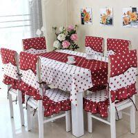 家居餐桌布椅垫椅套桌布茶几布台布蕾丝椅子垫套厂家直供爆款