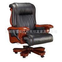 供应明志达深圳大班椅厂家、真皮老板大班椅、西皮中班椅厂家直销
