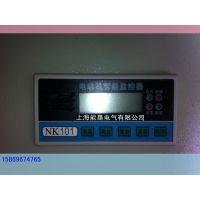 供应电机保护器价格  AL-VMMI100系列电机保护器