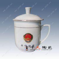 景德镇陶瓷杯子定做厂家 开会茶杯图片