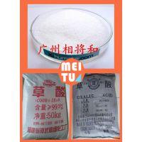 广州草酸供应价格