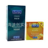 避孕套纸质包装盒 保健品纸制包装盒 铝箔纸盒