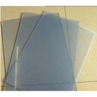 PVC透明打印料 200*300*015mm 透明名片打印料 透明卡