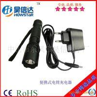 特价供应 头灯充电器 18650电池充电器   4.2V充 5.5DC