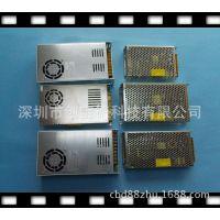 生产厂家直销 24V2A开关电源24V48W铝壳工业电源CE认证标准