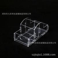 深圳厂家直销亚克力置物盒创意DIY遥控器收纳盒 多用型收纳盒定做
